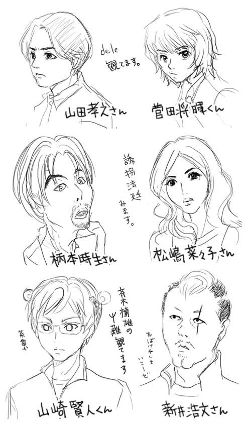 1111hakushures_nigaoe.jpg