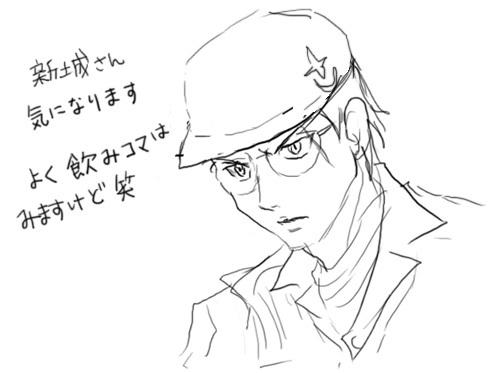 1111hakushures_shinjou.jpg