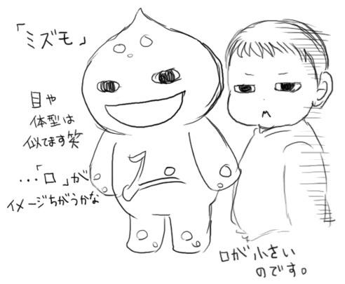 1114hakushures_mizumo.jpg