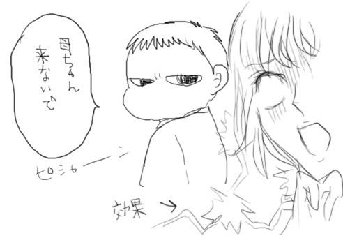 1205hakushures_kousa.jpg