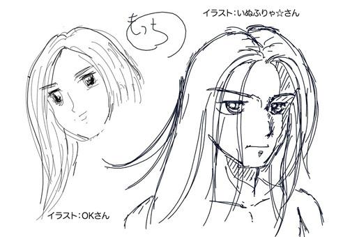 1205hakushures_mocchi.jpg