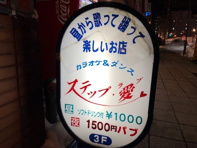 blog19011214.jpg