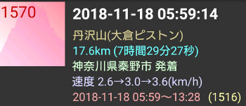 2018111852.jpg