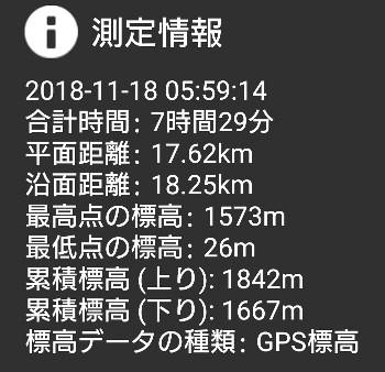 2018111856.jpg