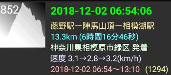 2018120215.jpg
