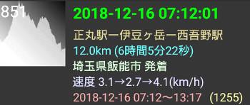 2018121651.jpg