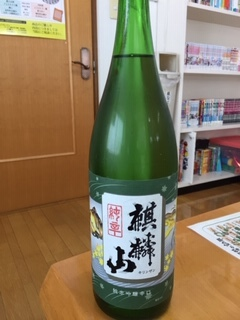 福島日本酒