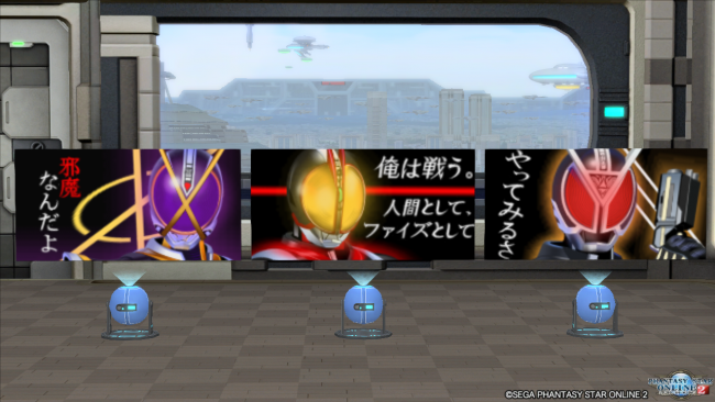 pso20190129_210636_005.png