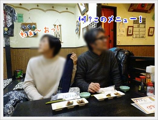 fc2_2018-12-26_03.jpg