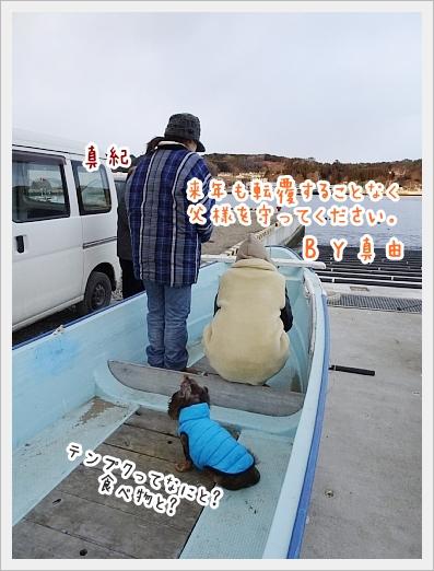 fc2_2019-01-11_04.jpg