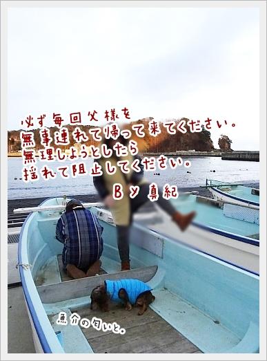 fc2_2019-01-11_05.jpg