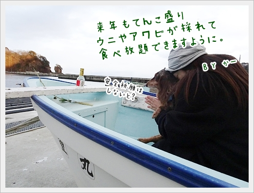 fc2_2019-01-11_06.jpg
