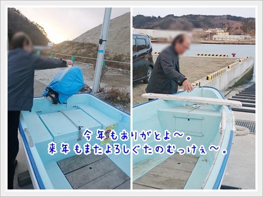 fc2_2019-01-11_07.jpg