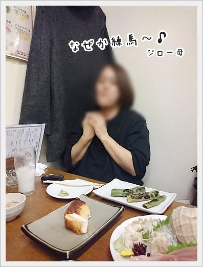 fc2_2019-01-29_01.jpg