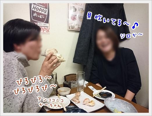 fc2_2019-01-29_02.jpg