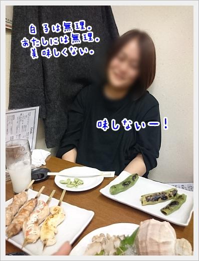 fc2_2019-01-29_04.jpg