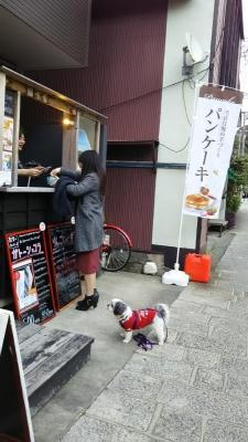 下田 キャバマル