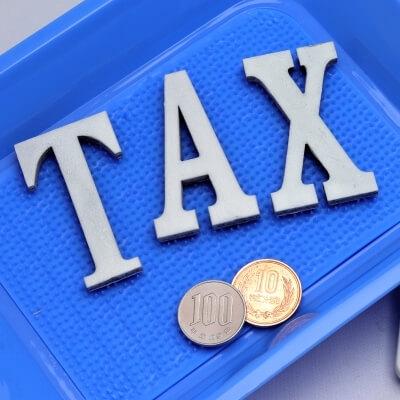 税金が上がっても賃貸住宅の家賃は上がらないので安心です。