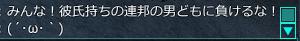 彼氏 (1)