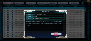 ss_20181205_161649.png