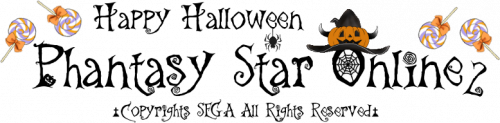 ハロウィンロゴ黒