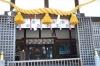 闘鶏神社拝殿内