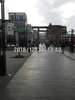 181222_1340~001