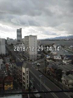 181229_1414~001