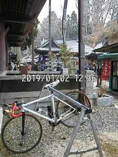 190102_1236~001