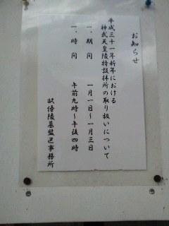 190103_1448~001