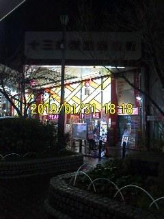 190131_1818~001