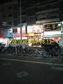 190204_1813~001