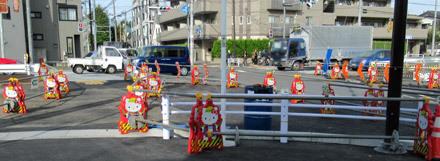 工事現場のアニマルガード