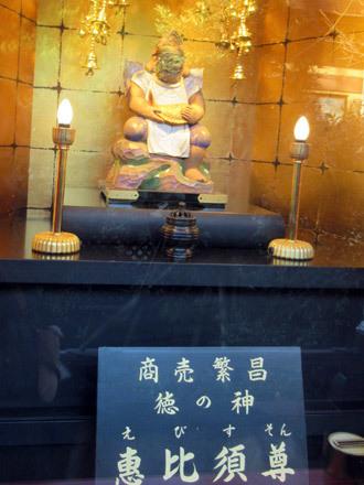 井口院の福寿殿