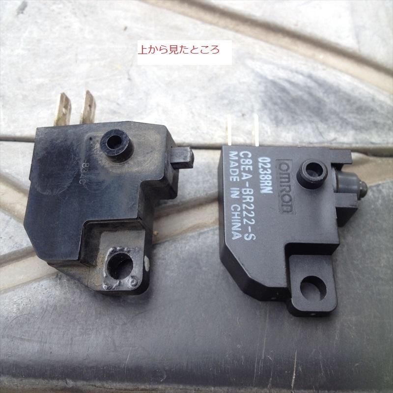 アドレスV125ブレーキスイッチ004