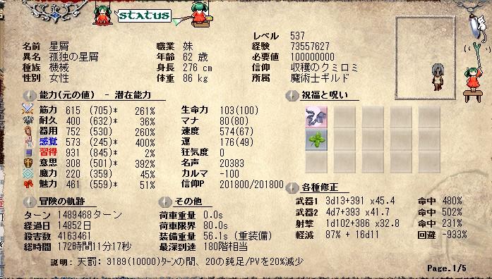SnapCrab_No-0273.jpg