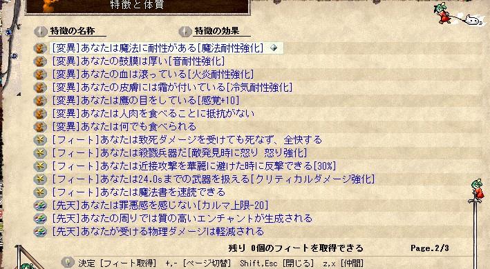SnapCrab_No-0275.jpg