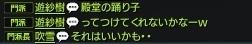 20190101@踊り子2