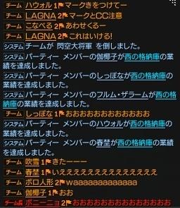 20190209@黄昏2NM2