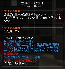 client 2019-01-07-8