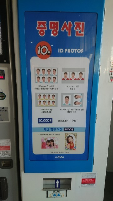 shashinnyonsan04.jpg