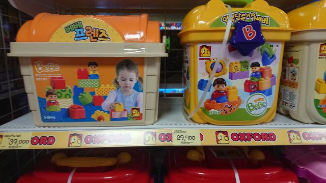 toy2011.jpg