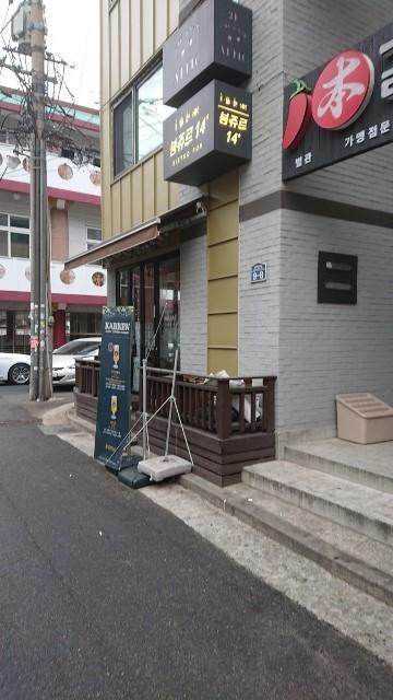 yongsansupage003.jpg