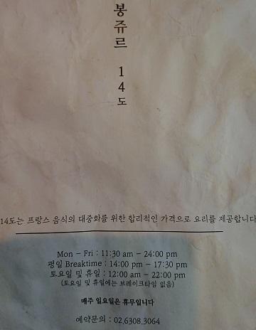yongsansupage011.jpg