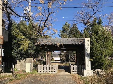密蔵院総門