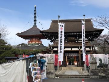 龍泉寺20190106(1)