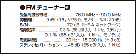 MVH-390定格