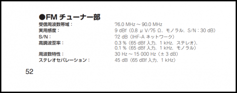 MVH-370定格