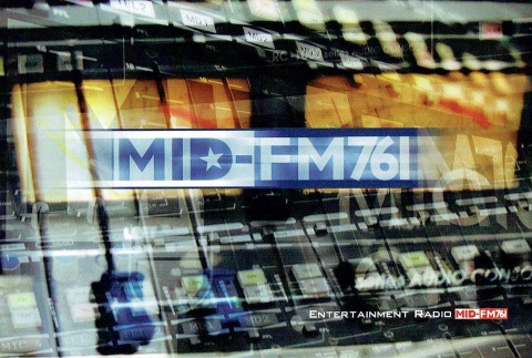 MIF-FM761QSL20190105表面s