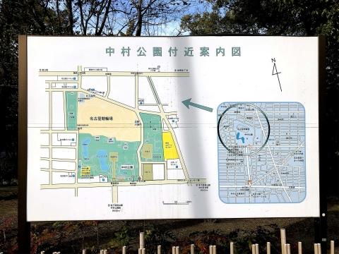 中村公園20190210(1)